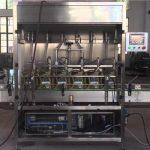 1-5L stempel automatisk oliepåfyldningsmaskine