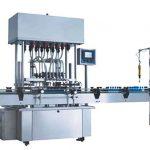 Hotsale desinfektionsmidler flydende påfyldningsmaskine
