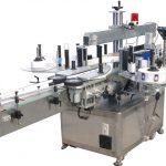 Automatisk mærkningsmaskine til firkantet flad flaske