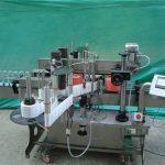 Høj kvalitet automatisk papirboks etiketteringsmaskine